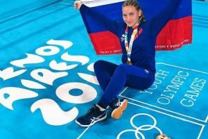 Победа на летних Юношеских Олимпийских играх 2018 в Буэнос-Айресе
