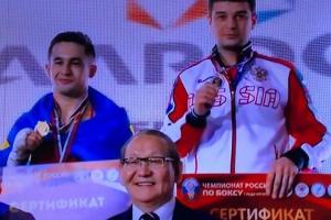 Сочинские боксёры продолжают пополнять копилку города Сочи Победами! 2018