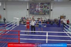 Отличные результаты на Первенстве ЦС ФСО Профсоюзов «Россия» по боксу среди юношей 2019