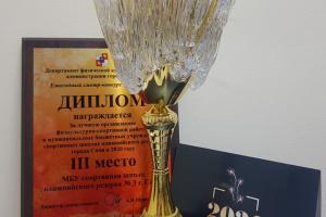 Смотр-конкурс 2020