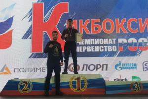 Чемпионат и первенство России по кикбоксингу, апрель, 2021